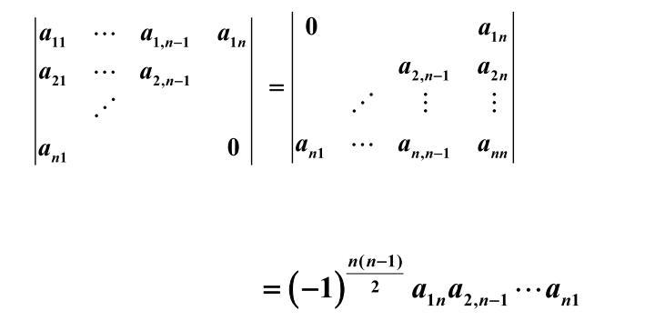 algebra_01_001.jpg