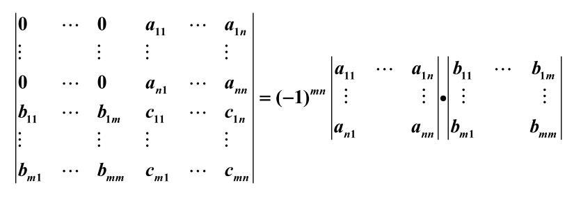 algebra_01_004.jpg