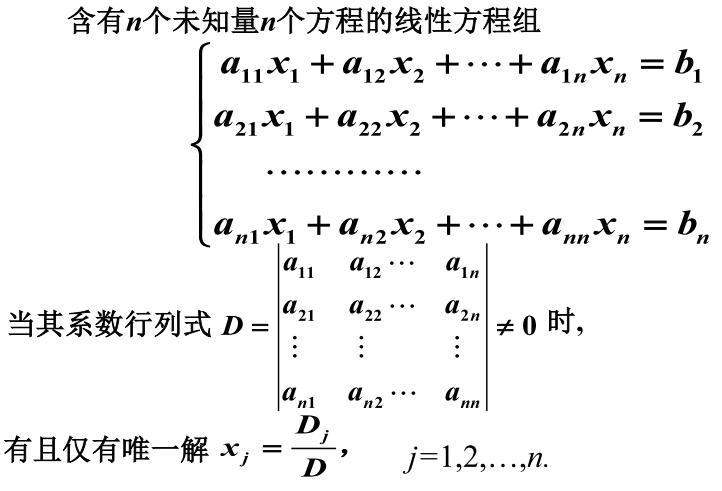 algebra_01_005.jpg