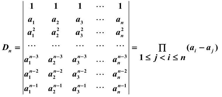 algebra_01_002.jpg